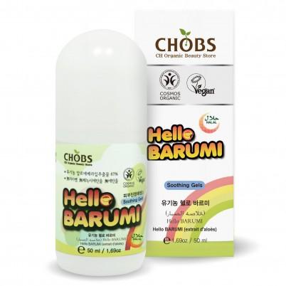 Ser calmant cu aloe vera Hello Barumi CHOBS 50 ml