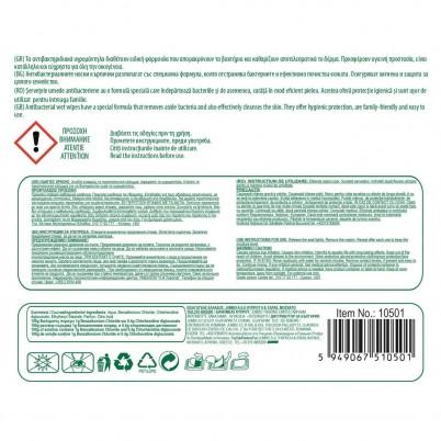Servetele Umede Antibacteriene 72 buc - Hygienium