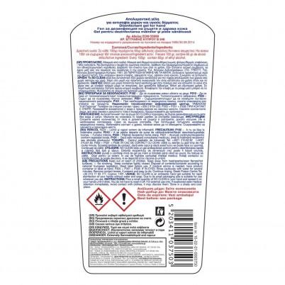 Gel Dezinfectant Antiseptic Maini cu Aroma de Cirese 250 ml