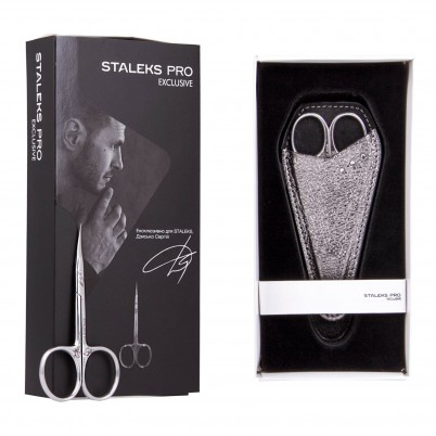 STALEKS Professional cuticle scissors Exclusive SX-10/1 Magnolia 21 mm