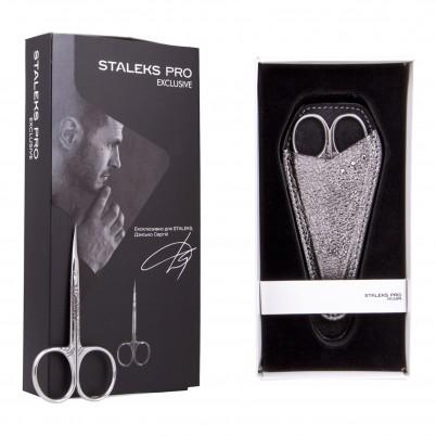 STALEKS Professional Cuticle Scissors Exclusive SX-10/1 Zebra 21 mm