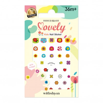 Lovely Kids Nail Sticker WithShyan No.03