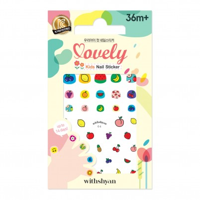 Lovely Kids Nail Sticker WithShyan No.04