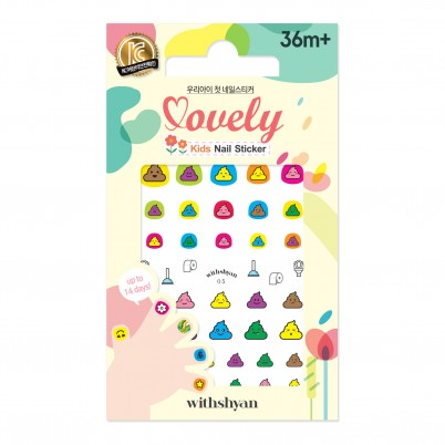 Lovely Kids Nail Sticker WithShyan No.05