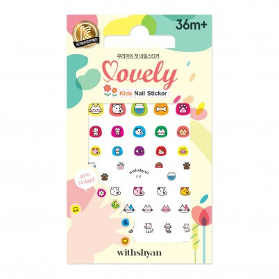 Lovely Kids Nail Sticker WithShyan No.06