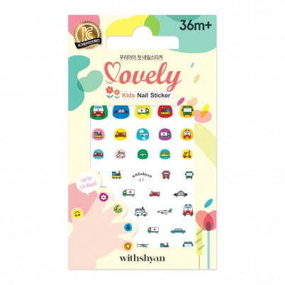 Lovely Kids Nail Sticker WithShyan No.07