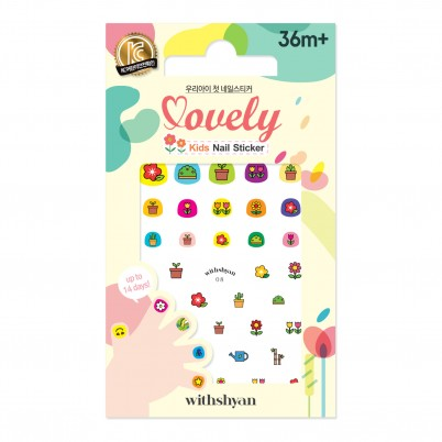 Lovely Kids Nail Sticker WithShyan No.08