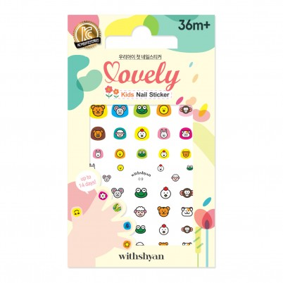 Lovely Kids Nail Sticker WithShyan No.09