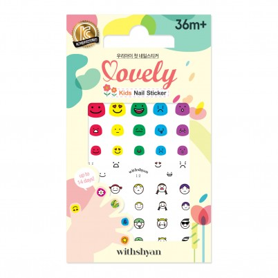 Lovely Kids Nail Sticker WithShyan No.12